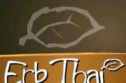 Erb-Thai-Logo