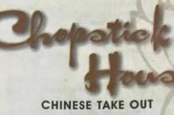 chopstick-house-logo
