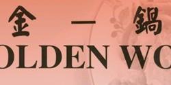 golden-wok-logo