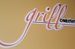 grill-one-eleven-logo