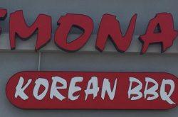 Emonae-Korean-BBQ-logo